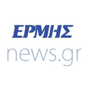 ErmisNews.gr